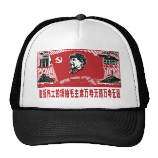 China Mao Zedong Cap