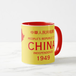 China Map Flag Mug