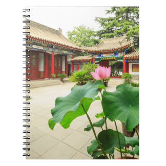 China Pagoda Interior Notebook