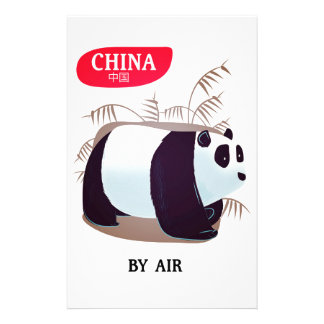 China Panda travel poster Stationery