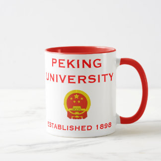 China- Peking University Mug