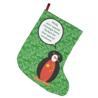 China People's Republic Holiday Penguin Large Christmas Stocking