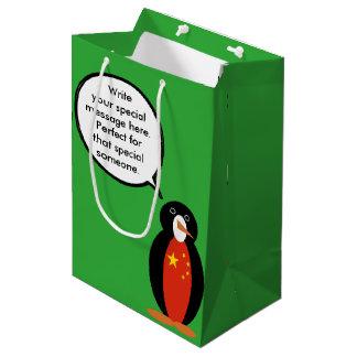 China People's Republic Penguin Medium Gift Bag