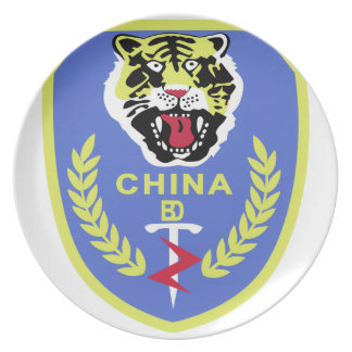 China PLA 39th Army Shenyang Military Region Speci Party Plate