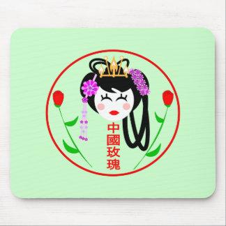 China Rose Mouse Pad