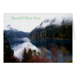China Scene Card