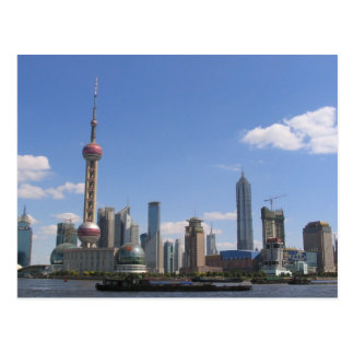 China_Shanghai_the Bund Postcard