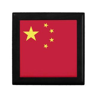 China Small Square Gift Box