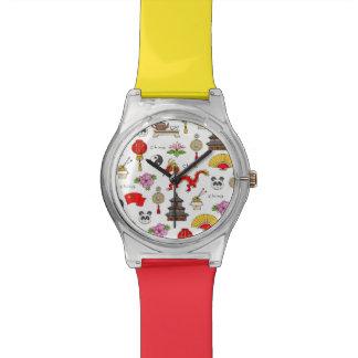 China Symbols Pattern Watch