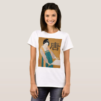 China Tang Dynasty Court Lady T-shirt