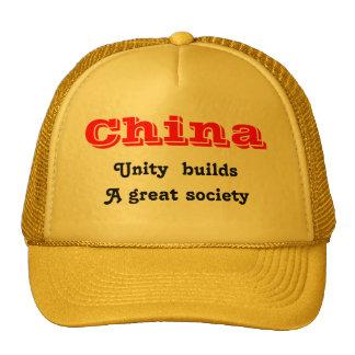 China unity cap