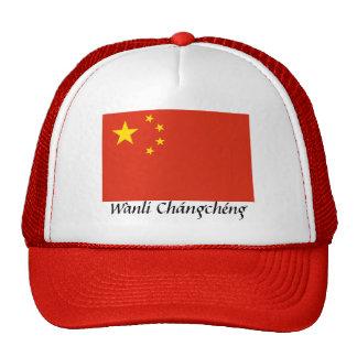 """China """"Wànlǐ Chángchéng"""" Cap"""
