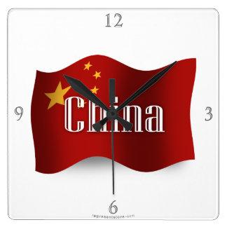 China Waving Flag Clocks