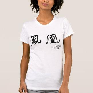 CHINA@WORLD T-Shirt