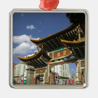 CHINA, Yunnan Province, Kunming. Memorial Arch Metal Ornament