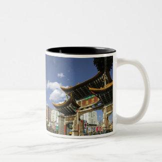 CHINA, Yunnan Province, Kunming. Memorial Arch Two-Tone Mug