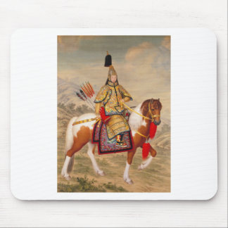 China's Qianlong Emperor 乾隆帝 in Ceremonial Armour Mouse Pad