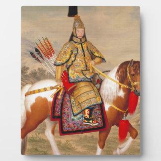 China's Qianlong Emperor 乾隆帝 in Ceremonial Armour Plaque