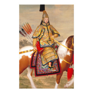 China's Qianlong Emperor 乾隆帝 in Ceremonial Armour Stationery