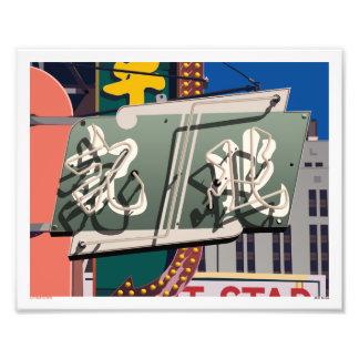 "Chinatown 10"" x 8"" Original Digital Art Print Photograph"