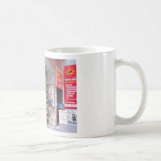 Chinatown - Melbourne, Australia Coffee Mug