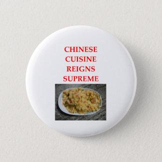 CHINESE 6 CM ROUND BADGE