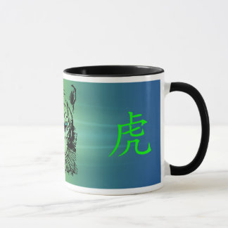 Chinese Aquatic Tiger Mug
