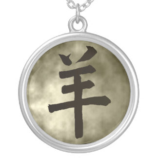 Chinese Astrology A Goat Year of the Pig Silver Plated Necklace