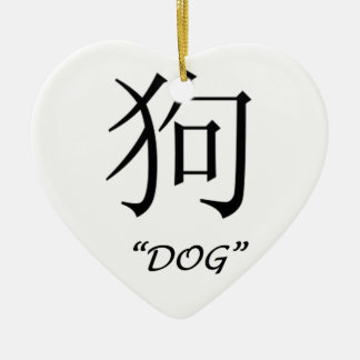 "Chinese astrology ""Dog"" symbol Ceramic Heart Decoration"