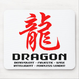 Chinese Astrology Dragon Mouse Pads