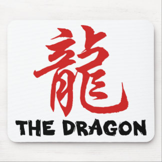 Chinese Astrology Sign Dragon Mouse Pads