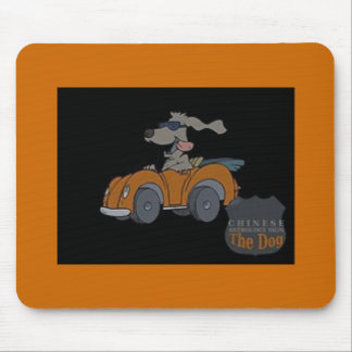 Chinese Astrology Sign The Dog Mouse Mats