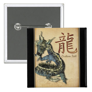 Chinese Blue Dragon Personalized Button
