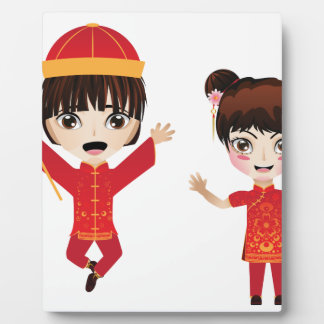 Chinese Boy and Girl Plaque