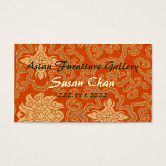 Chinese brocade Business Card