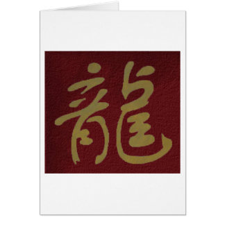 Chinese Calligraphy Dragon Card