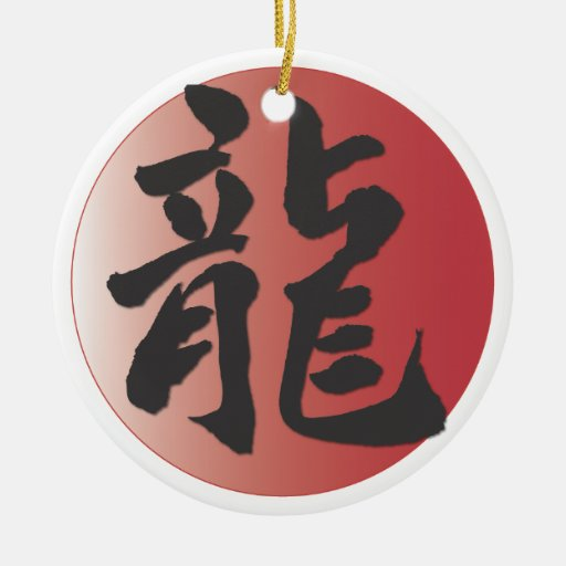Chinese Calligraphy for Dragon on Red Ball Christmas Tree Ornaments