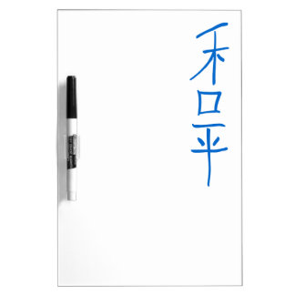 Chinese Calligraphy PEACE Memo Board