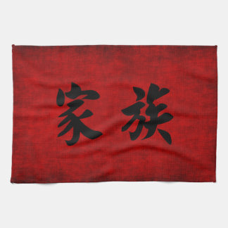 Chinese Calligraphy Symbol for Family in Red Tea Towel