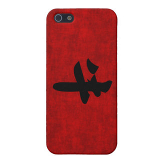 Chinese Calligraphy Symbol for Ox in Red and Black iPhone 5/5S Cover