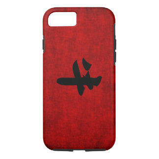 Chinese Calligraphy Symbol for Ox in Red and Black iPhone 7 Case