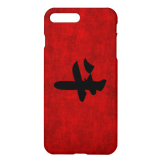 Chinese Calligraphy Symbol for Ox in Red and Black iPhone 7 Plus Case
