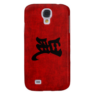 Chinese Calligraphy Symbol for Rat in Red Galaxy S4 Case