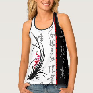 Chinese Calligraphy with Elegant Orchid Singlet
