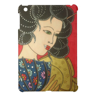 Chinese Case For The iPad Mini
