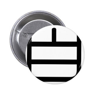 Chinese Character bai Meaning white pure Buttons