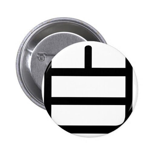 Chinese Character : bai, Meaning: white, pure Buttons