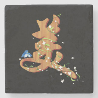 "Chinese Character ""Beautiful"" Stone Coaster"