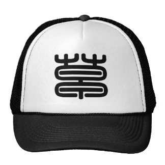 Chinese Character : cao, Meaning: grass, straw Cap