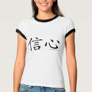 Chinese Character FAITH T-Shirt